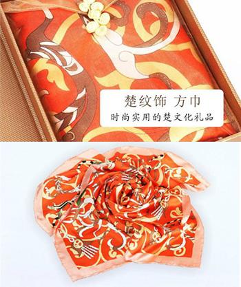 龙凤虎纹绣方巾