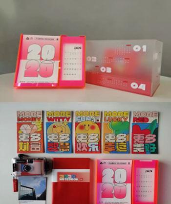 小红书定制春节礼盒